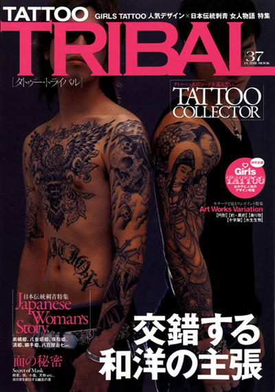 tattoo_tribal37
