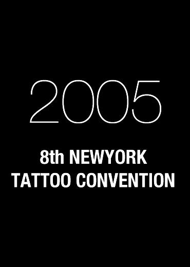 newyork2005
