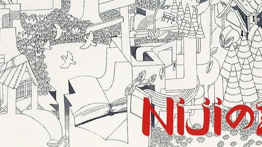 niji_001