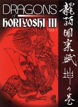 dragon_horiyoshi3