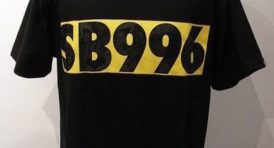 NB996 T-SHIRTS