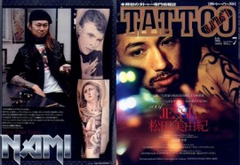 tattooburst_Vol62