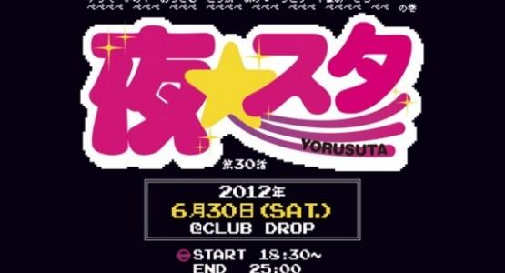 yorusuta2012.6-570×400-1