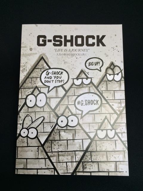 frank_gshock