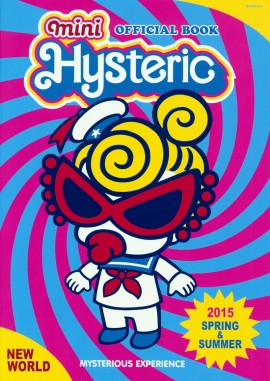 HysMini2015mook01