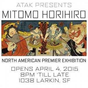atak_horihiro_artshow01