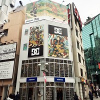 atmos×TTT×DC COLLABORATION COLLECTION -Signbord-