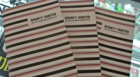Bounty2012-01