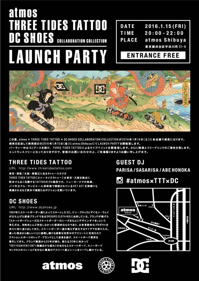 atdc_lunchparty02