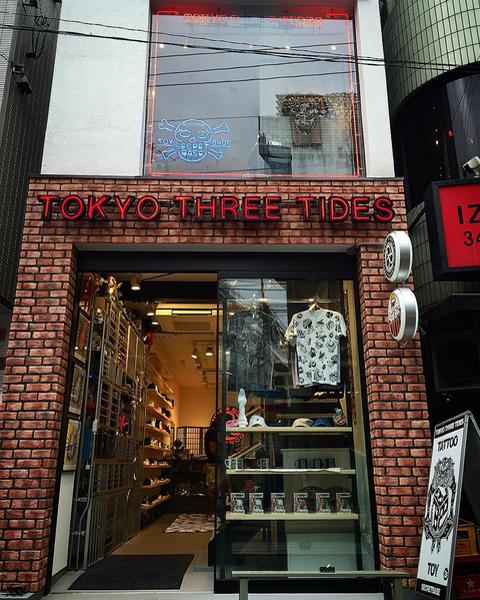 TokyoThreeTides