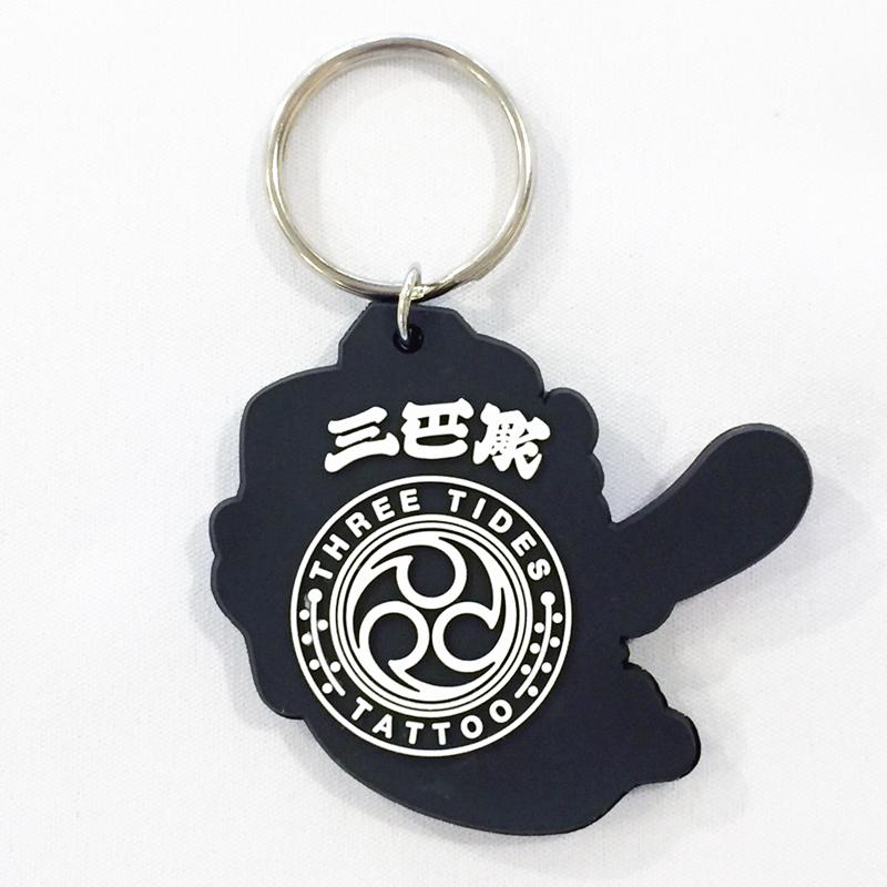 tengu_rubber_key holder02