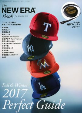 Newerabook2017_001