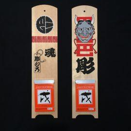 himekuri_calendar