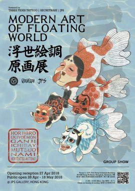 Modern_Art_Of_Floating_World