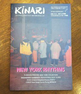 kinari_vol18_01