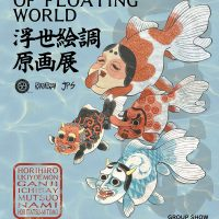 Modern Art Of Floating World 浮世絵調原画展