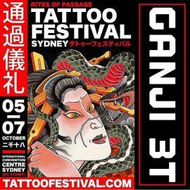 rites_of_passage_festival2018