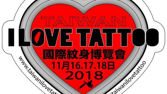 taiwan_ilovetattoo2018_logo