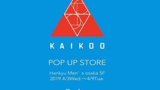 hankyu_mens_osaka
