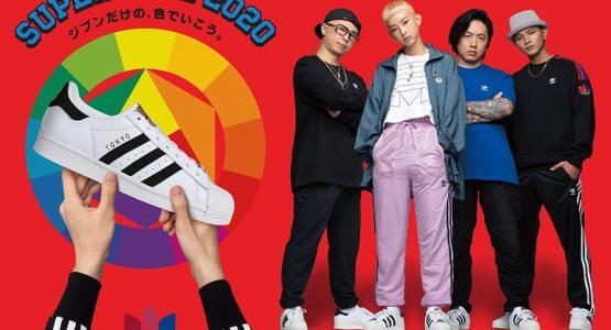 adidas2020_jibuniro01