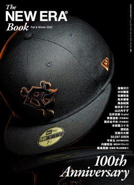 newerabook2020fw_001