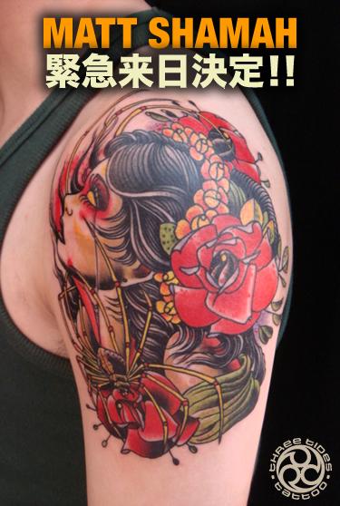 matt_tattoo