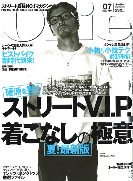 Ollie_Cover.jpg